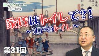 第32回 国防は国民のありよう。日本を守るのは日本人であるべき!