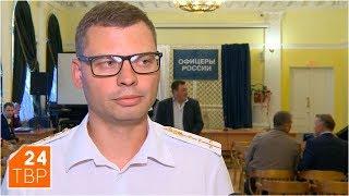 «Офицеры России» – теперь и в Посаде | Новости | ТВР24 | Сергиев Посад