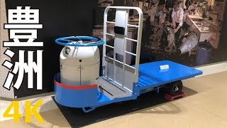 最新型ターレ豊洲市場電気自動車[4K]JapaneseMiniTruckJapansminicarPickuptruck