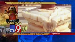 Secrets of Lord Shiva || Science Vs. Divinity || TV9 Special Focus