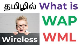 What is WML & WAP   Tamil