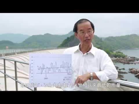 林超英 談「香港雨水」