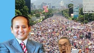 Мухтар Аблязов о ситуации в Венесуэли  Следующий Назарбаев