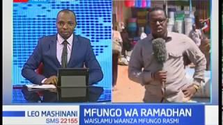 Mwanamume mmoja amtaka afisa wa maslahi ya watoto kumuachilia mtoto wake aliyeuzwa  Uganda.
