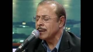 Neşet Ertaş - Zahidem (Beyaz Show)