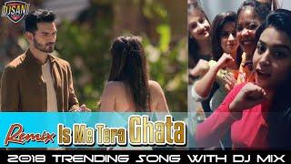 Tera Ghata Mera Kuch Nahi Jata Song Download Mp3 Free Download