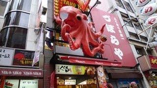 大阪観光大阪で有名な場所大阪のあまり知られていない穴場スポット紹介