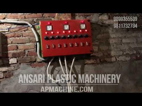 Plastic Dana Machine