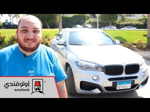 تجربة قيادة بي إم دبليو X6 2018 - 2018 BMW X6 Review