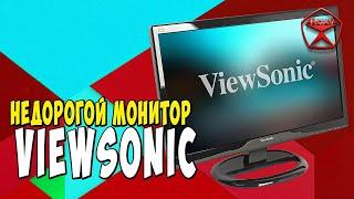 Монитор Viewsonic VA2465Sm-3 / Арстайл /