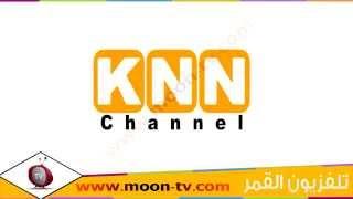 knn tv frequency nilesat 2018 - मुफ्त ऑनलाइन वीडियो