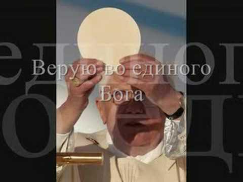 Молитвы православные слушать с видео