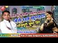 Allbum _#Gawana# kara ke _singer Ashiq Murari_ka super hit bhojpuri song