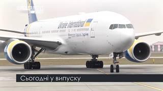 Випуск новин на ПравдаТУТ Львів 16 березня 2018