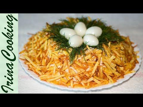 Вкуснейший САЛАТ Гнездо глухаря ○ Понравится всем любителям жареной картошки