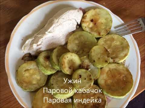 ГРУДНИЧОК_09_Ежедневное меню кормящей мамы в первые три месяца