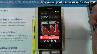 ГаджеТы: обзор Nokia Lumia 520 - производительность и батарея