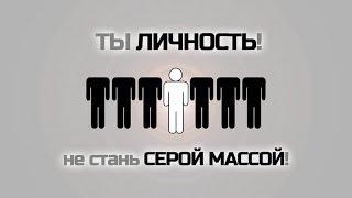 Тайна продвижения ЧИПИЗАЦИИ в России и США прошу максимальный репост