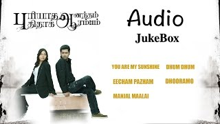 Puriyaatha Aanantham Puthithaaga Aarambam | New Tamil Movie | Audio Jukebox