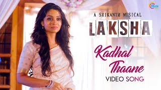 Laksha | Kadhal Thaane | Tamil Video song | Vinitha Koshy | Rahul |  Sathyaprakash | Srikanth