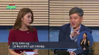 한국장애인자립생활센터 총연합회 한동식 대표 인터뷰(복지TV 행복나눔지킴이)내용