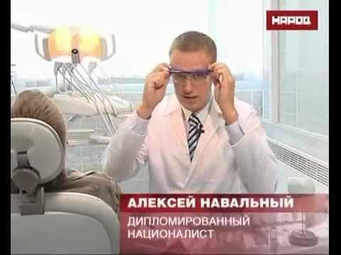 Предвыборный ролик кандидата в мэры Москвы Алексея Навального