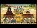 Naruto Shippuden Ultimate Ninja Storm Revolution Lista