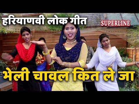 मत मारो री सास इसे बोल by Minakshi Panchal song=30 HARYANVI LOK GEET MAT MARO RI SAS ISE BOL
