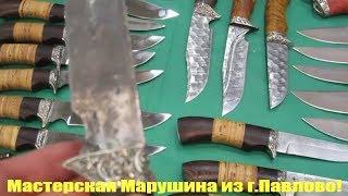 Куплю нож для рыбалки и охоты