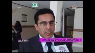 preview picture of video 'مستقبل الإنترنت في اليمن - زكريا الكينعي وفهمي الباحث - صباح الخير يا يمن - قناة آزال'