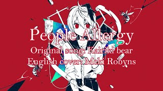 [English cover] People allergy feat. Fukase english