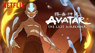 Avatar The Last Airbender Netflix Teaser 2021 - Zuko Breakdown And New Episodes