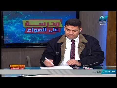 """فيزياء الصف الثاني الثانوي 2020 (ترم 2) الحلقة 2 - """"الضغط"""" - تقديم د/ سعد عسل"""