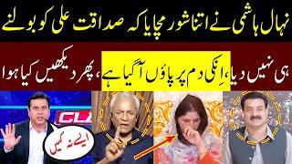 Watch Must | Nehal Hashmi vs Sadaqat Ali Abbasi | Clash With Imran Khan | GNN