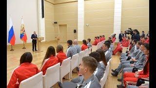 Встреча с российскими спортсменами – участниками XXIII Олимпийских зимних игр 2018 года в Пхёнчхане