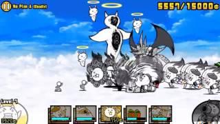 clionel ascendant battle cats cheese - मुफ्त