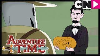 Время приключений   Сыновья Марса   Cartoon Network