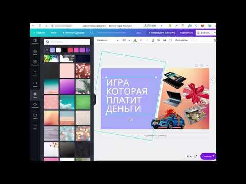 ЮТУБ УРОКИ Урок 2 Загрузка видео Как правильно загрузить видео, что бы оно было привлекательным