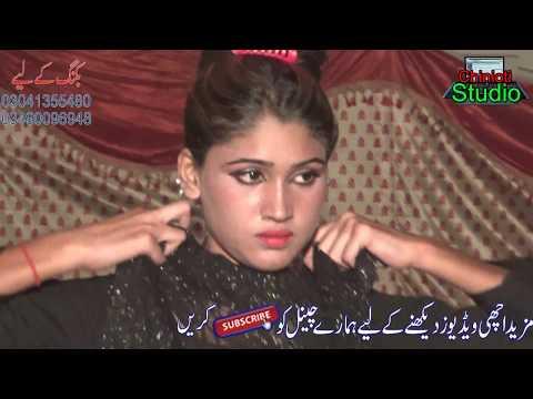 Mujra Dance 2019 || Phol Pyar Da Litar Dita E || Singer ali Haider Chinioti
