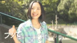 【PSP/PS Vita】「AKB1/149 恋愛総選挙」TV CM映像 神告白ver.2 / AKB48[公式] - YouTube