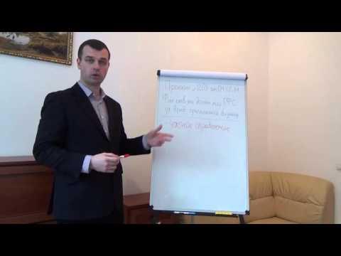 Как привлечь к ответственности должностных лиц ГФС (2014)