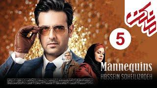 Serial Irani Mankan Part 5