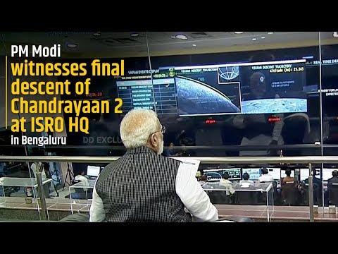 PM Modi witnesses final descent of Chandrayaan 2 at ISRO HQ in Bengaluru