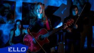 Agami Karma - Dark Waves (Acoustic) / ELLO UP^ /