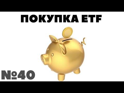 Миллион с нуля №40. Покупка ETF FXUS или Вклад в банке?