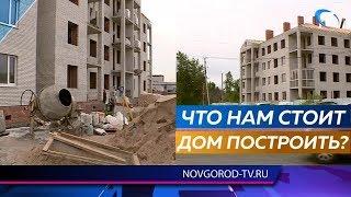 Многострадальный дом на улице Шимская начали достраивать