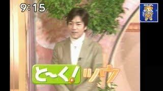 37◇『とーく!ツウ自宅初公開!』野口五郎
