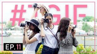 4 สาวผจญภัย! เดินทางเอง ถ่ายรูปเอง ที่งาน Bangkok Art Biennale 2018   #TGIF EP.11
