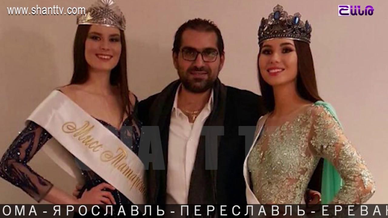 Աշխարհի հայերը/Ashxarhi hayer-Vik Vanlyan 19.02.2017