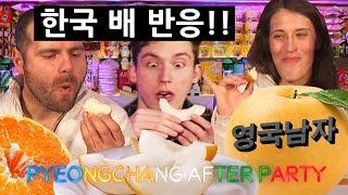 "Trying Korean ""Luxury Fruit""!!?"
